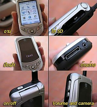 Qool_qda_smartphone